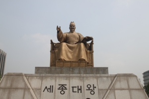 Statue of King Sedong