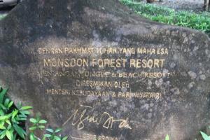 Monsoon Forest Resort