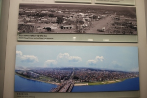 City of Pohang Before and After