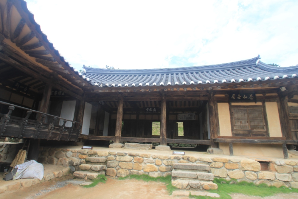 Confucian Village