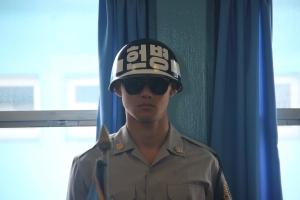 ROK soldier at JSA in Treaty Room