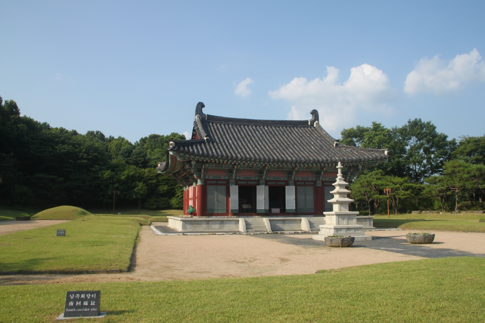 Site of Heongdeoksa Temple